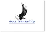 БЕРКУТ БЪЛГАРИЯ ЕООД